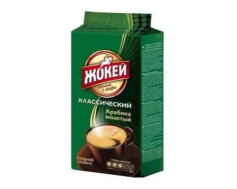 Кофе молотый Жокей Классический, 450 г