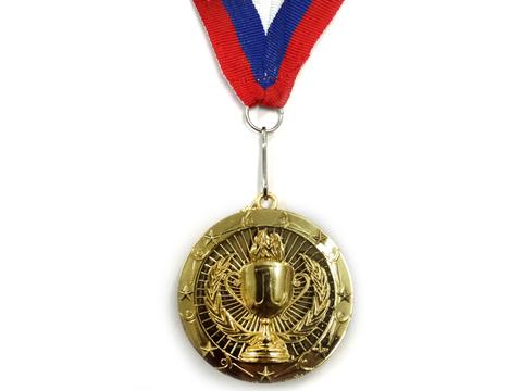 Медаль спортивная с лентой за 1 место. Диаметр 5 см: 1805-1