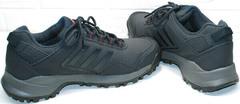 Синие кожаные кроссовки для повседневной носки мужские Adidas Terrex A968-FT R.