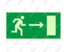 """Фотолюминесцентный знак Е03 """"Направление к эвакуационному выходу направо"""""""
