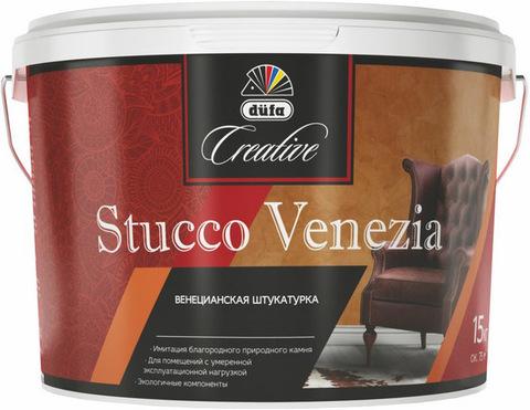 Dufa Creative Stucco Venezia/Дюфа Креатив Стукко Венециа Декоративная штукатурка