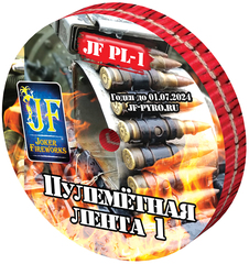 Петарда JF PL-1 48/12