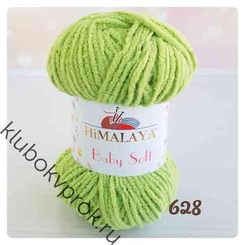 HIMALAYA BABY SOFT 73628, Зеленый