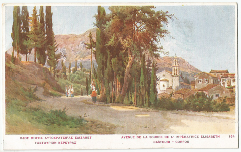 Avenue de la source de L`imperatrice Elisabeth