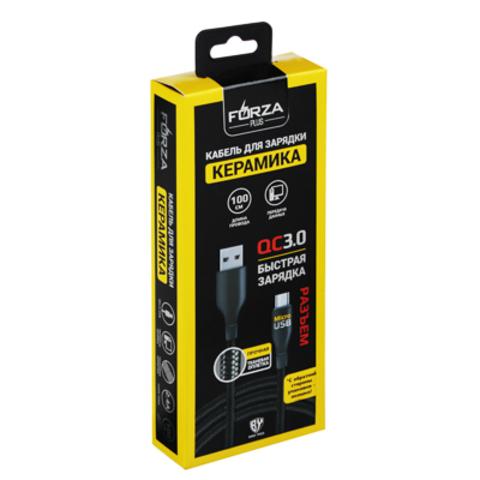 Кабель для зарядки FORZA, Керамика Micro USB, 1М, 3.0A, быстрая зарядка