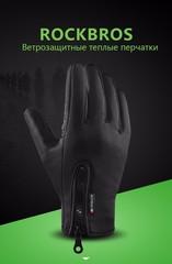 Перчатки демисезонные