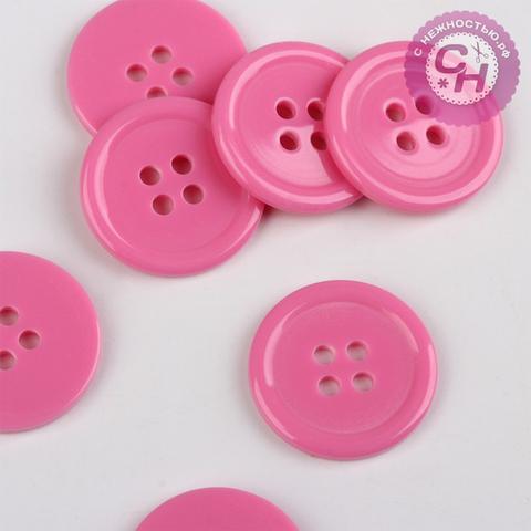 Пуговицы пластиковые круглые на 4 прокола, 2 см, 20 шт.