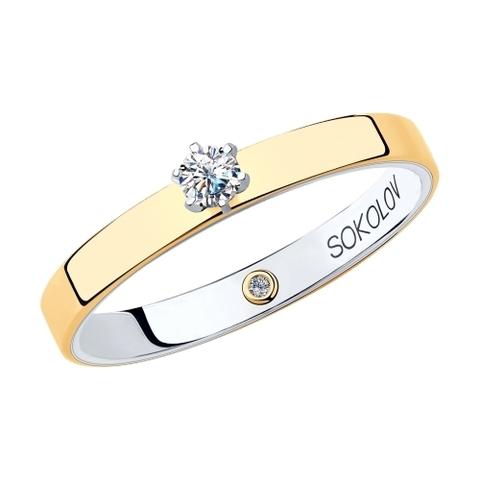 1014043-01- Помолвочное кольцо с бриллиантом