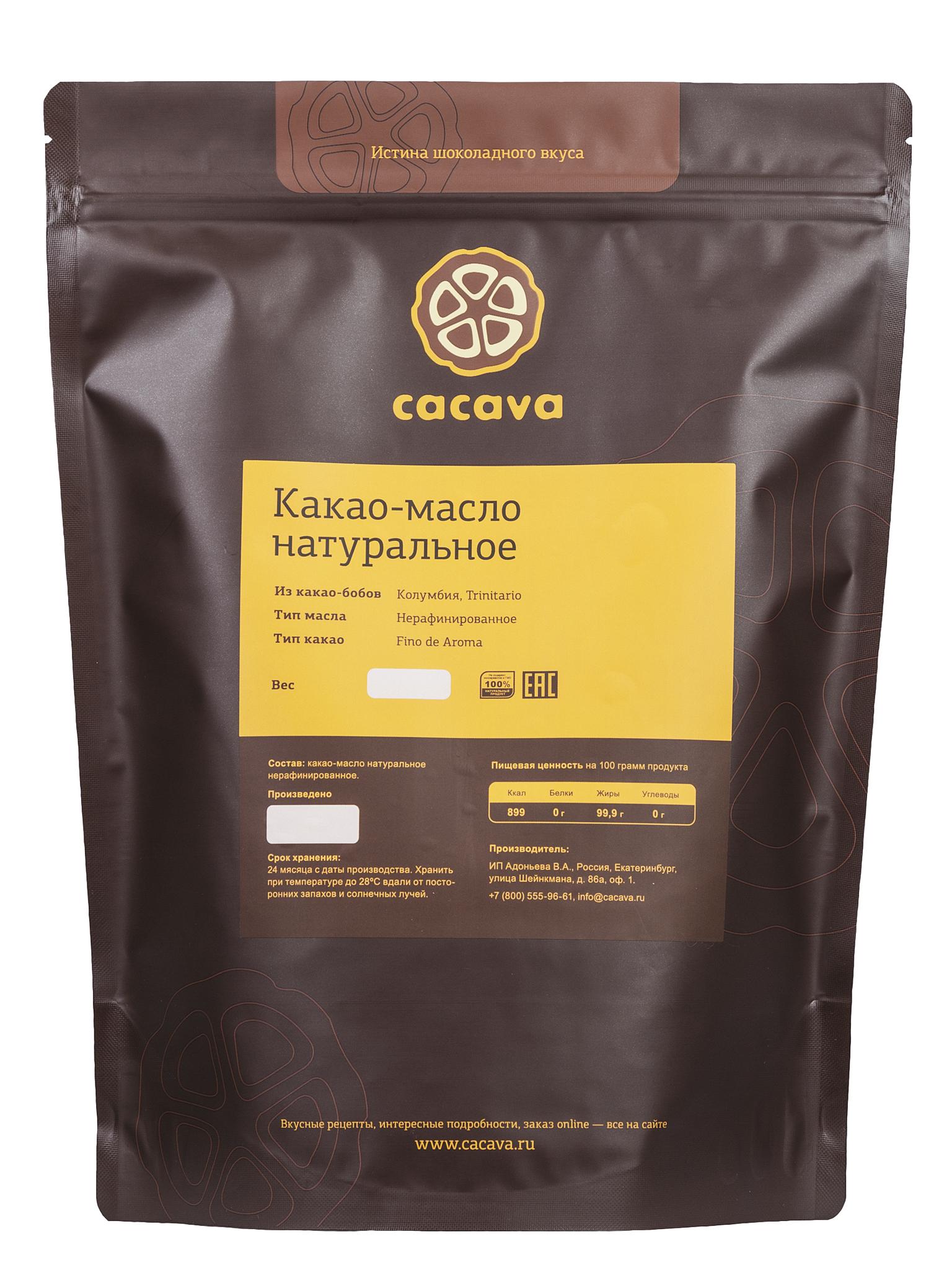 Какао-масло натуральное нерафинированное (Колумбия), упаковка 1 кг