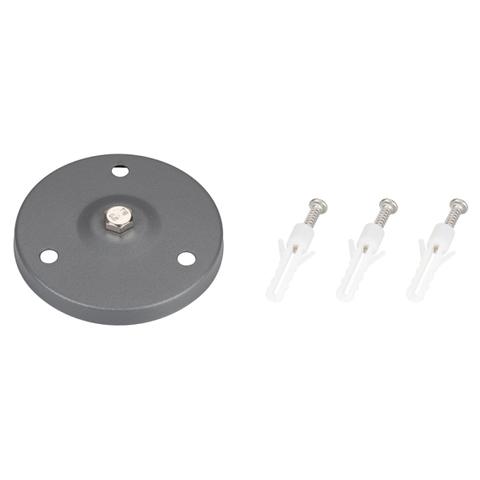Основание для светильника ALT-BASE-R75 (DG) (ARL, Металл)
