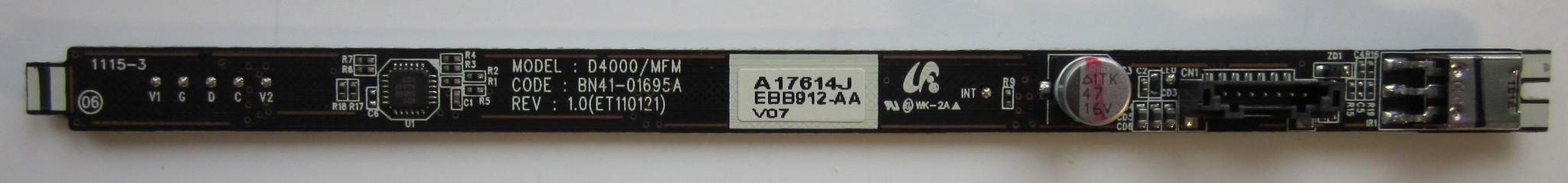 BN41-01695A REV:1.0