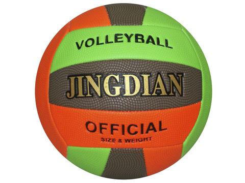 Мяч волейбольный: JD-KL