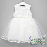 Платье 92-104 (кружево, бусины)