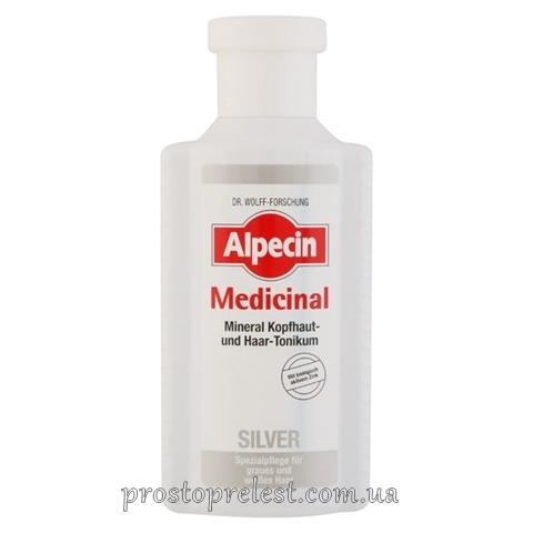Alpecin Medicinal Silver - Тоник нейтрализующий желтизну