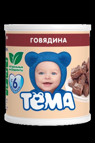 "Мясное пюре ""Тёма"" говядина (с 6 месяцев) 100 г"