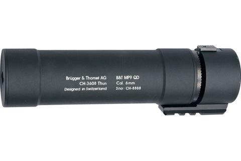 Страйкбольный глушитель B-T MP9 QD (артикул 17260)