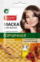 Маска для роста волос Горчичная с касторовым маслом и медом 30 мл, ТМ Фитокосметик