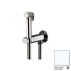Гигиенический душ с прогрессивным смесителем Daniel S206444DC-14 фото