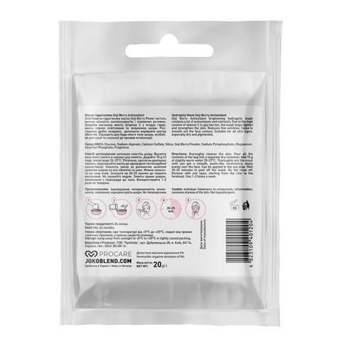 Маска гідрогелева Goji Berry Antioxidant Joko Blend 20 г (3)