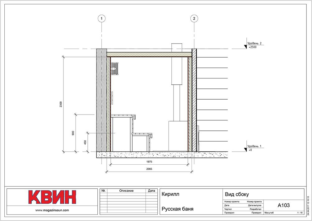 Проект сауна 2,06х2,06 материал: липа, абаш, фото 3