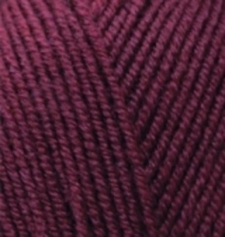 Купить Пряжа Alize Lanagold Код цвета 495 | Интернет-магазин пряжи «Пряха»