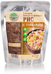 Туристическая еда Кронидов (Рис с говядиной)