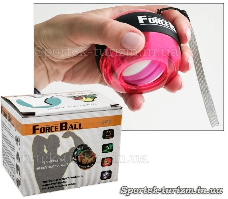 Кистевой эспандер Power Ball FI-0037 Force ball