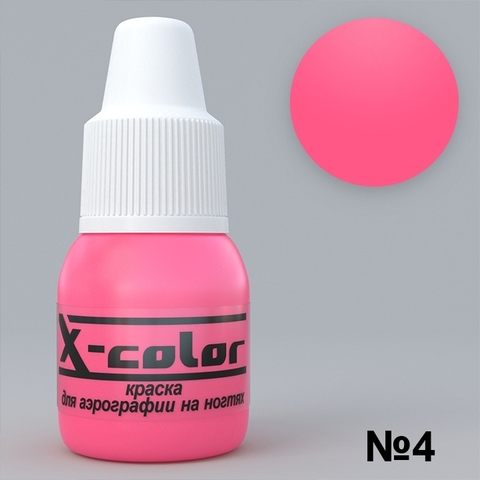 Краска для аэрографии №4 - Коралл  5мл