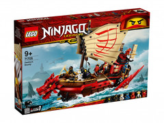 Lego konstruktor Ninjago Destiny's Bounty
