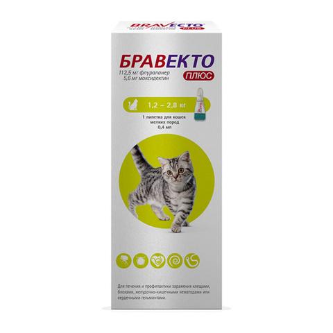 Бравекто Плюс капли для кошек 1,2-2.8 кг. 1 пип.