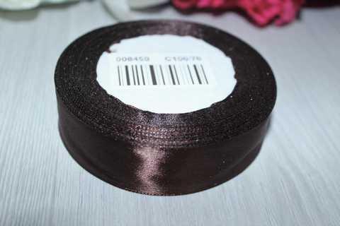 Атласная лента 25мм, Тёмно-шоколадная  (25ярд)