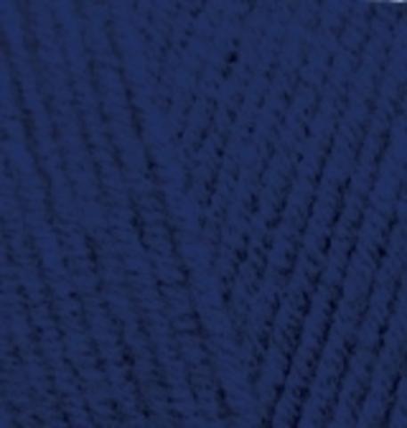 Купить Пряжа Alize Lanagold Код цвета 590 | Интернет-магазин пряжи «Пряха»