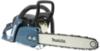 Пила цепная бензиновая Makita EA3501F35B