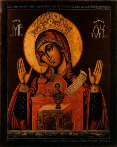 Икона Божией Матери Никейская (
