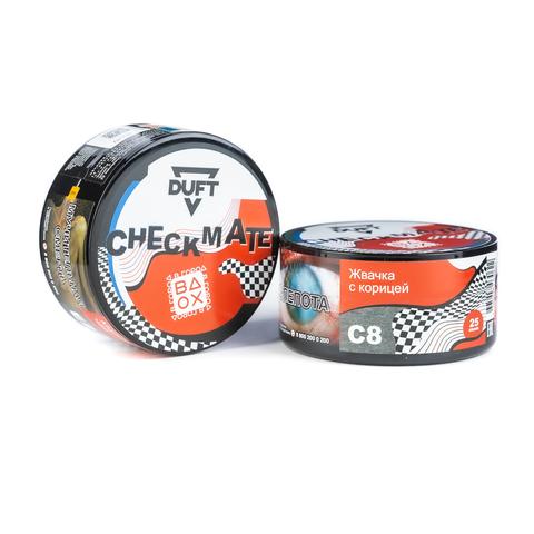 Табак Duft CheckMate C8 (Жвачка с Корицей) 25 г