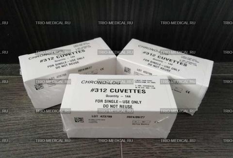 312 Кюветы 450 мкл для агрегометров серии 490 (Cuvettes 450mk), 144 шт/уп CHRONO-LOG Corporation, USA/ХРОНО-ЛОГ Корпорейшн, США