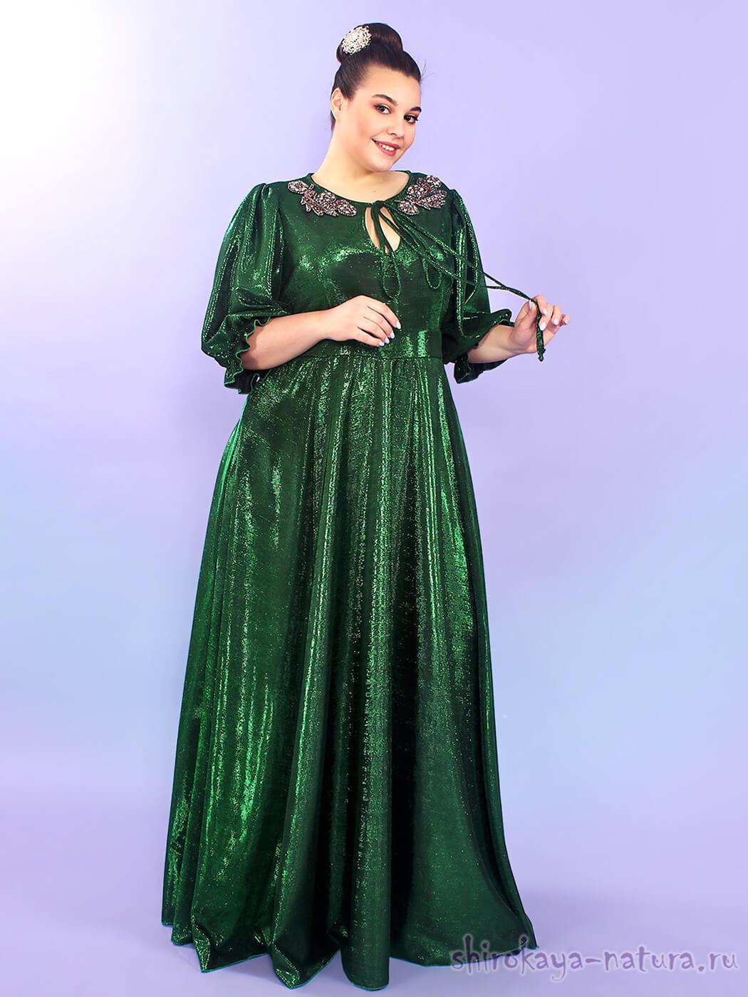 Вечернее платье Еллария