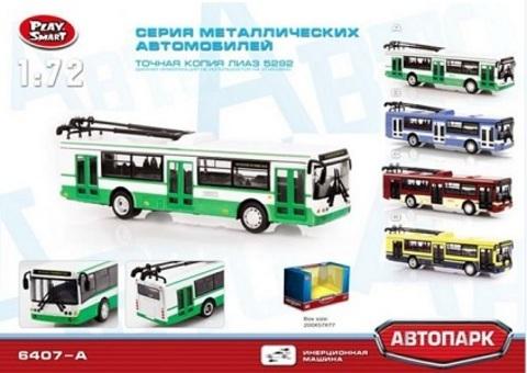Троллейбус мет. Х600-Н09048 (6407А) в кор. (СБ)