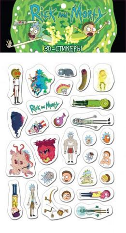 Рик и Морти. 3D-стикеры «Думай мозгами!»