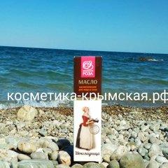 Масло от морщин «Шоколадница»110 мл™Крымская Роза