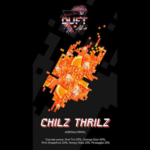 Табак Duft All-In Chilz Thrilz (Олл-Ин Апероль Спритц) 100г