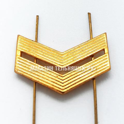 Купить лычки младший сержант - Магазин тельняшек.ру 8-800-700-93-18Лычка ВС Младший сержант, золотая (Металл) в Магазине тельняшек