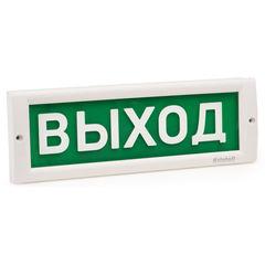 Световое табло ВЫХОД 12/24 В - КРИСТАЛЛ-12 / КРИСТАЛЛ-24