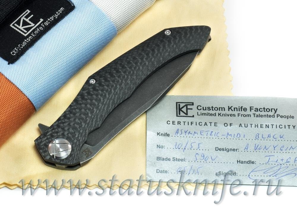 Нож Асимметричный Миди Black Edition
