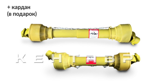Почвофреза Кентавр 1400 для минитрактора