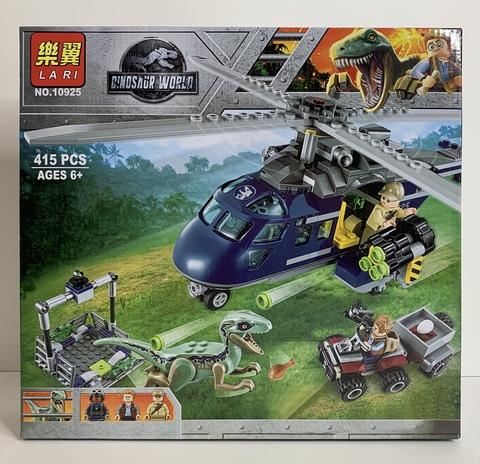 Мир Юрского периода 10925 Погоня за Блю на вертолете 415 дет Конструктор