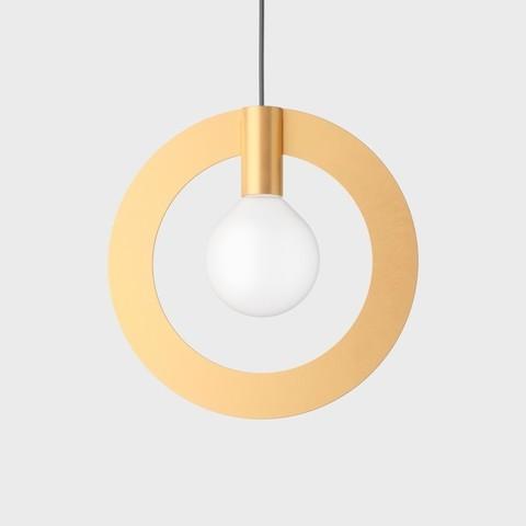 Подвесной светильник Radius, малый