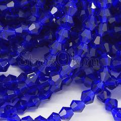 Бусины биконусы купить оптом синие Cobalt
