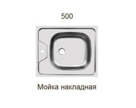 Мойка накладная 50*60