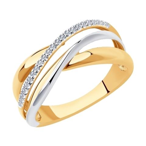 1012005 - Кольцо из золота с бриллиантами